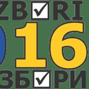 Херцеговина: Позната имена свих кандидата за начелнике и одборнике