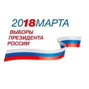 Русија бира предсједника