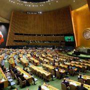 ВАЖАН ГЛАС СВАКЕ ЗЕМЉЕ Скоро половина чланица УН не признаје Косово