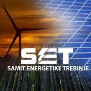 Самит енергетике Требиње 2020