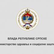 Потврђена два нова случаја заразе у Српској
