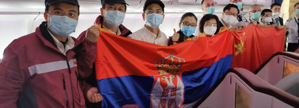 Кинески љекари и помоћ кренули за Србију (ФОТО)