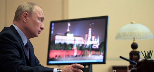 Русија предаје Србији 166. страницу Мирослављевог јеванђеља, једину која недостаје