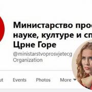 """Билећанка Весна Братић, прва """"ћирилична"""" министарка у Црној Гори"""
