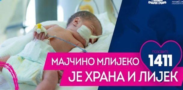 Донаторско вече за прву банку мајчиног млијека