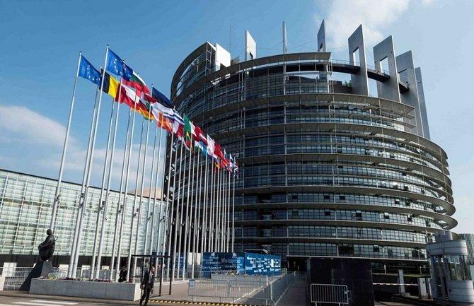 Ултиматум бх властима из Стразбура. Рок први септембар 2021. године