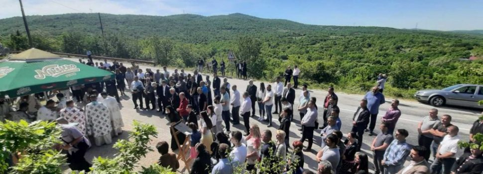 Обиљежено 80 година од мученичког страдања српског народа у Корићкој јами