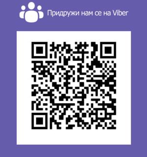 QR VIBER КОД